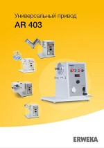 AR 403 All-Purpose Equipment RU